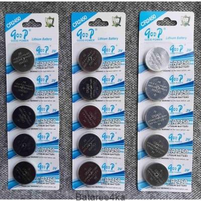 Батарейки Lithium Goop CR2450