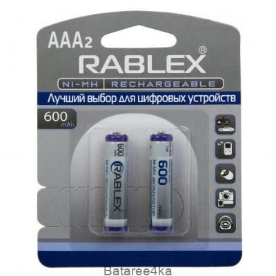 Аккумуляторы Rablex AAA 600mAh